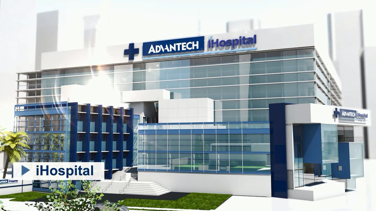 Advantech Intelligent Hospital Solution Video